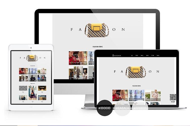 成都企业网站产品设计应该是什么样的