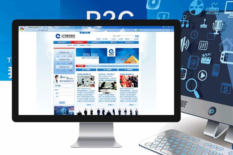 成都网页设计的原则是什么?