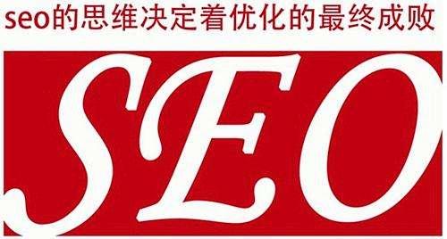 成都SEO网站优化为什么要写原创内容?