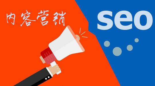 成都SEO网站设计导航要求是什么?