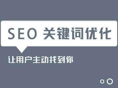 成都SEO网站内页面没有排名的原因有哪些?