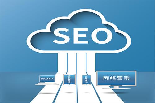 成都SEO如何通过博客评论提高网站排名