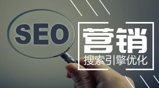 成都SEO如何优化网站tag标签